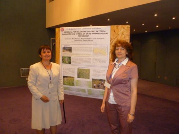 """Проведени научни форуми, семинари и научни публикации, в които са представени данни за целеви видове от Дейност 8 """"Опазване, поддържане и възстановяване популациите на  включените в дейност 5 и 6 целеви видове """" на Договор № ОПОС 2-36/24.07.2013 г. с предмет """"Дейности по издирване, възстановяване, поддържане на местни  растителни видове на територията на ПП """"Сините камъни"""" гр. Сливен"""", по проект No 5103020-15-658 """"Възстановяване на местообитания и опазване на биологичното разнообразие в Природен парк Сините камъни"""", финансиран от Оперативна програма околна среда"""
