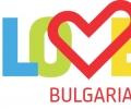 iLoveBulgaria